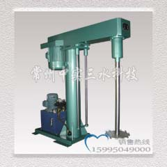 中实三水双导柱液压升降式分散机