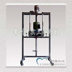 电动升降式搅拌机