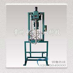 电动升降式螺带搅拌机