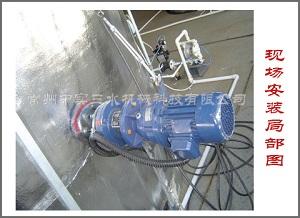 侧入式磁力传动搅拌机安装局部实拍