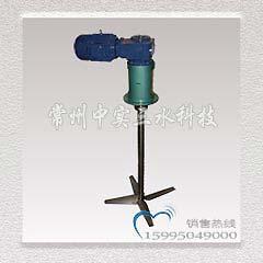 T型化工液体搅拌机