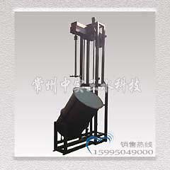 升降式自动卸料搅拌机