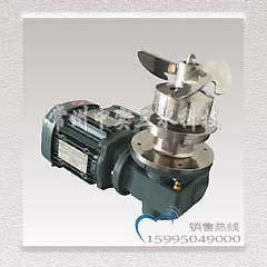 CCA磁力传动底入式食品搅拌机