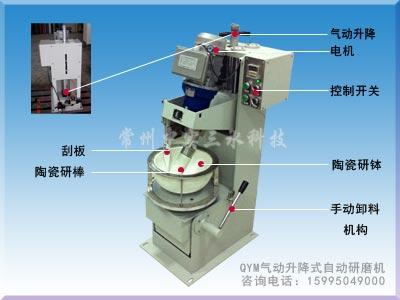氣動升降式自動研磨機結構圖